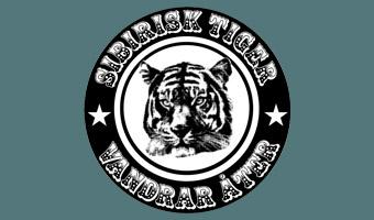 Sibirisk tiger designad av Ivanhon