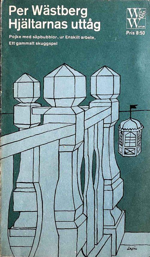 En grafiskt tecknad balkong med ett lusthus i bakgrunden.